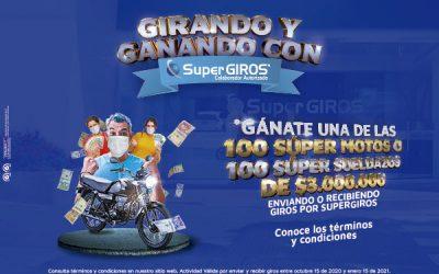 GIRANDO Y GANANDO CON SUPERGIROS